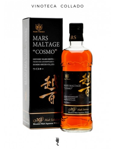 """Whisky Mars Maltage """"Cosmo"""""""